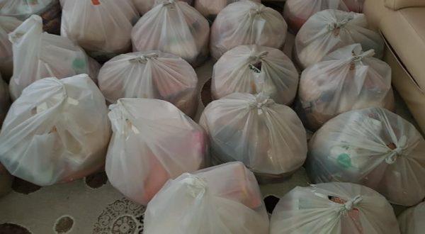 Ramazan Ayı Gıda Paketi